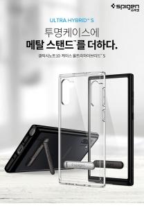 Ốp dẻo Spigen Ultra Hybrid S Galaxy Note 10 Plus (chính hãng)